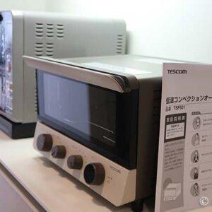 低温コンベクションオーブンTSF601 購入に考えあぐねた5ヶ月