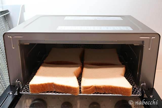 食パン4枚焼く 低温コンベクションオーブンTSF601