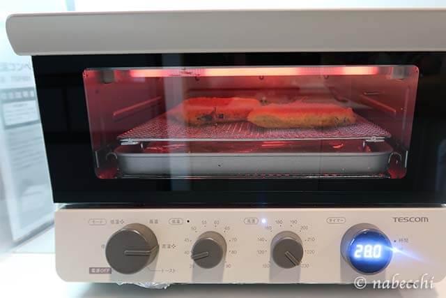 低温コンベンションオーブンTSF601に冷凍アジフライをセット 高温ファン230度28分