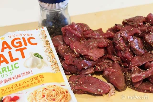 スライスしたカレー用牛肉に塩コショウ、ガーリックパウダーをまぶす