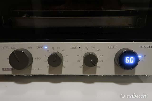 コンベンションオーブンTSF601で低温ファン60度を6時間に設定