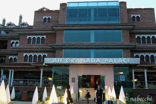 グラナダ ホテル「AHグラナダパレス」