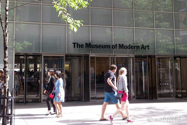 MoMA ニューヨーク近代美術館