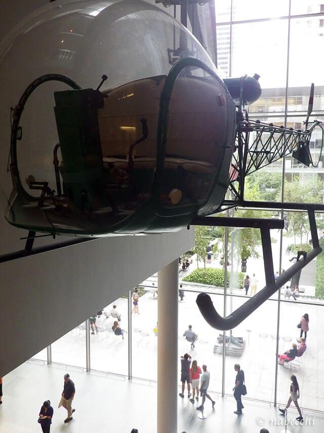 MoMA ヘリコプター