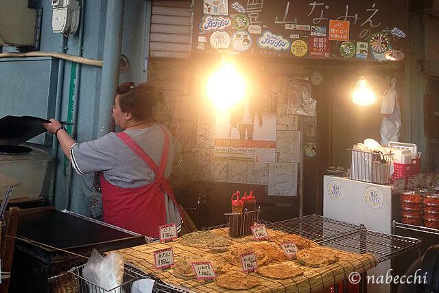 鶴橋チヂミ屋「豊山なみえの店」
