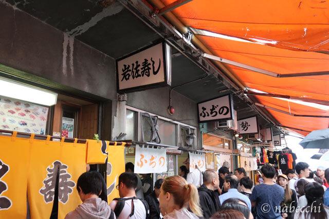 築地場内 飲食店