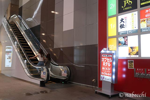 カプセルホテル「お宿 Haru's」入り口