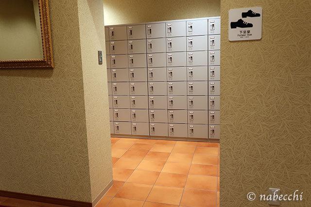 下足室 カプセルホテル「お宿 Haru's」