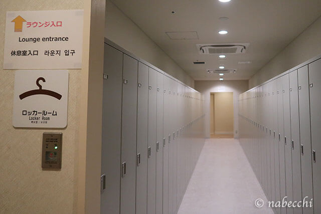 女性用ロッカー カプセルホテル「お宿 Haru's」