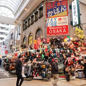 大阪なんば ジャガーカバン店