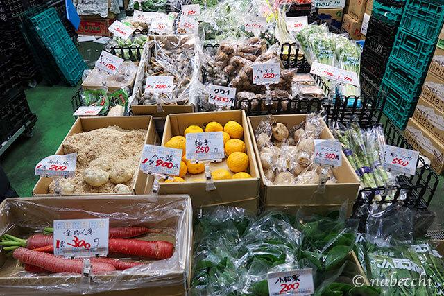 築地魚河岸 野菜