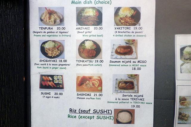 シャモニー日本食料理店「SATSUKI」