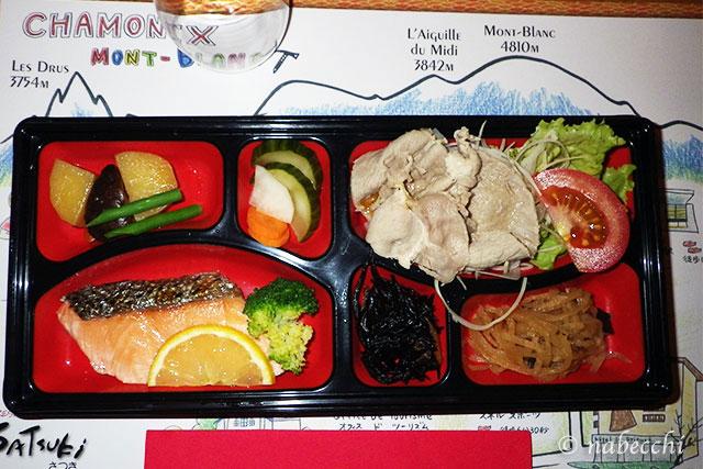 シャモニー日本食料理店「SATSUKI」 彩御膳