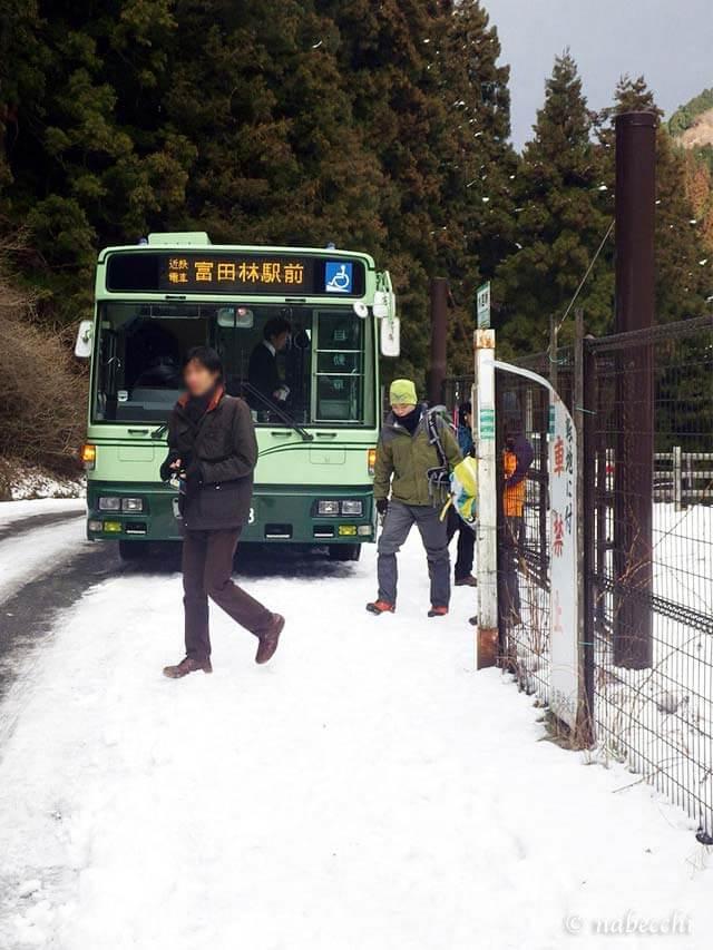 金剛山 水越峠バス停
