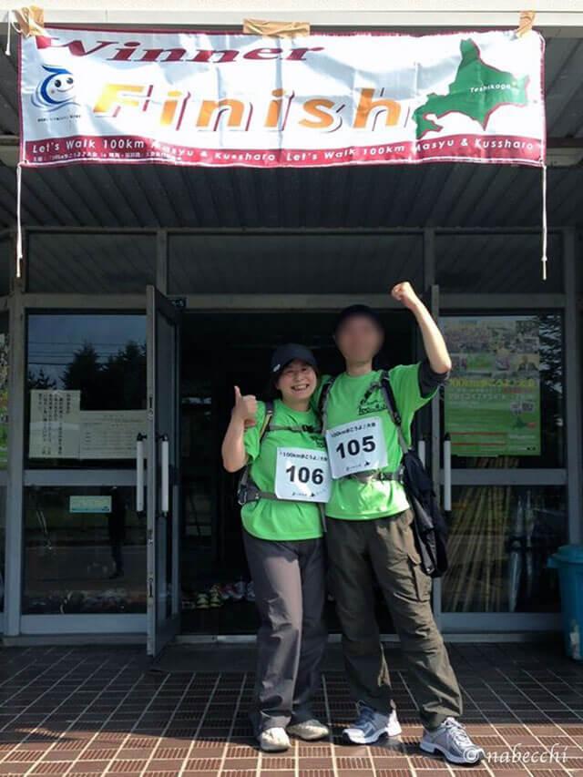 北海道100km歩こうよ2013 ゴール