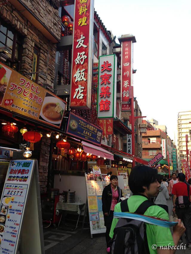 神戸南京町散策