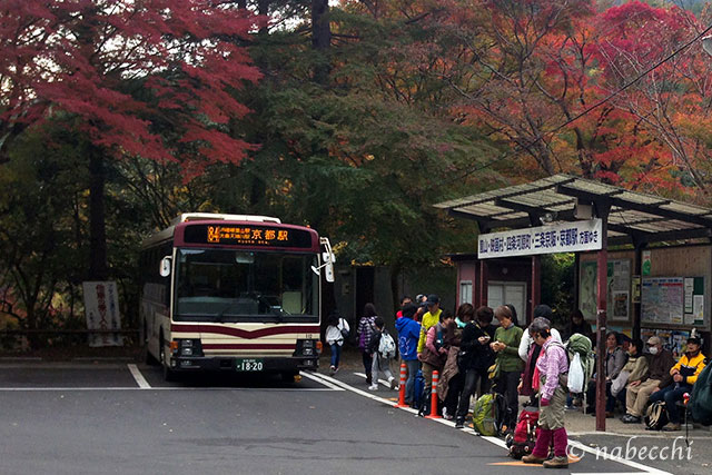 清滝バス停