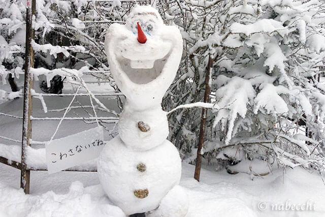 金剛山 雪山オラフ