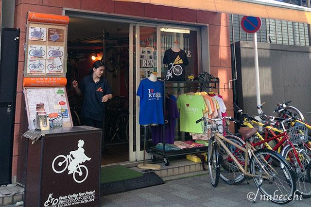 京都サイクリングツアープロジェクト(KCTP)