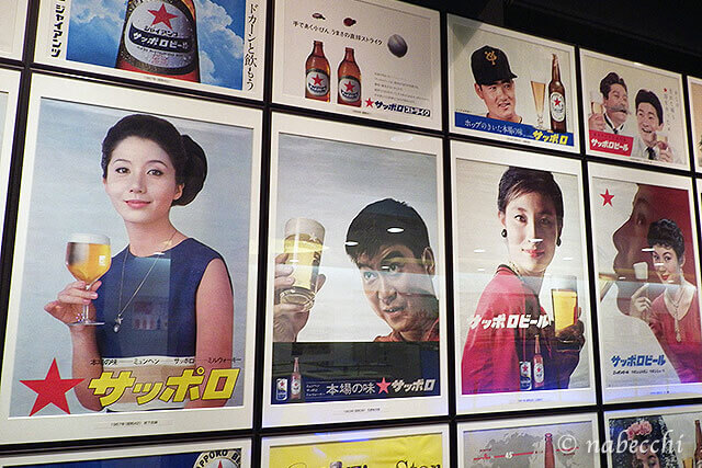 サッポロ・アドコレクション 昭和