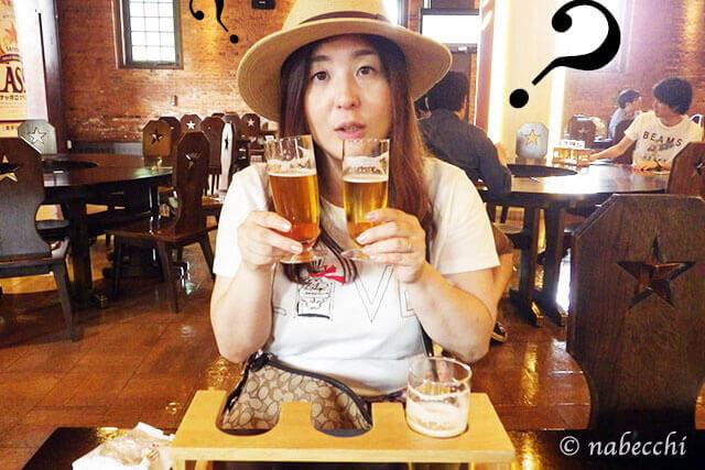 ビール試飲 サッポロビール博物館