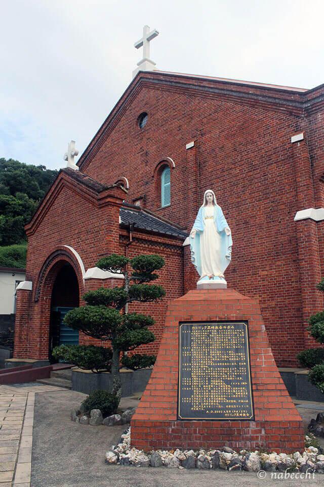 カトリック黒崎教会
