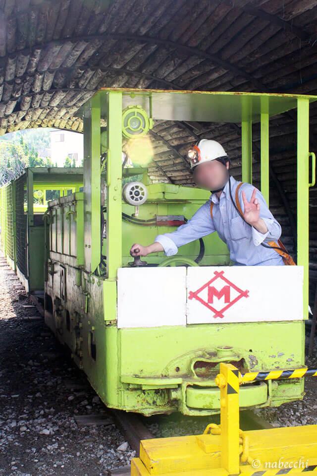 池島炭鉱体験 トロッコ列車