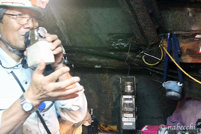 酸素ボンベの使い方 池島炭鉱体験