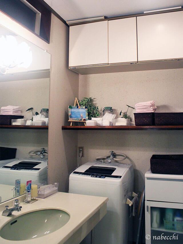 島宿「オープンハウス桜櫻」洗面