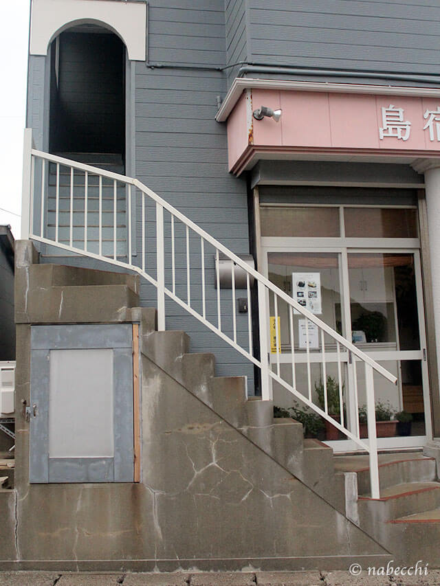 島宿「オープンハウス桜櫻」2階入口