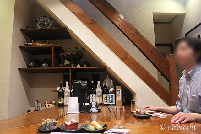 島宿「オープンハウス桜櫻」吹き抜け天井