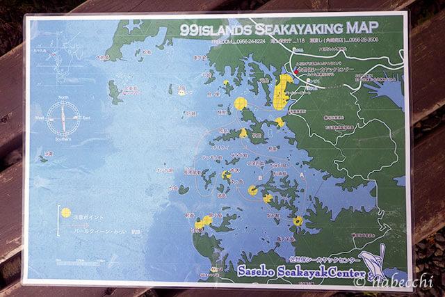 九十九島シーカヤックマップ