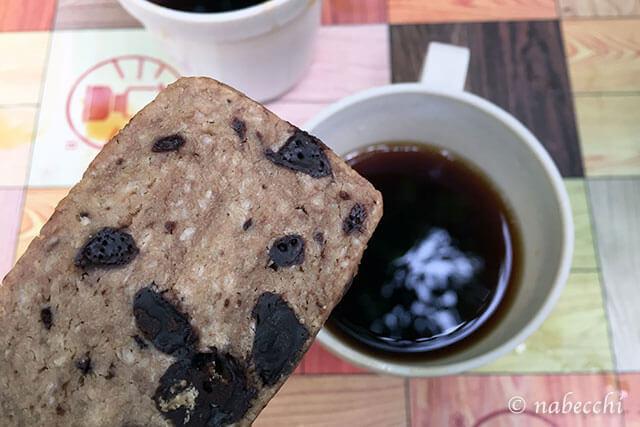 珈琲とオーガニックチョコチップクッキー