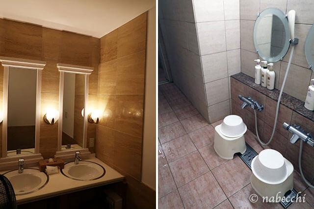 白馬八方ホテル「トロイメライ」浴室