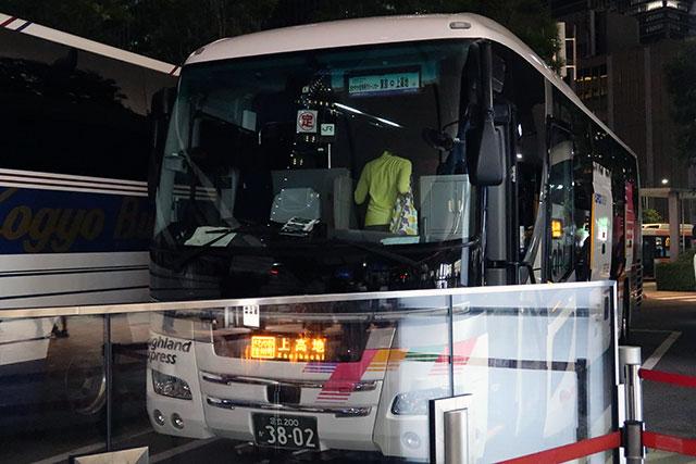 夜行バス「さわやか信州号」