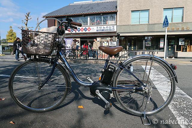 レンタサイクル「京都みやび屋」