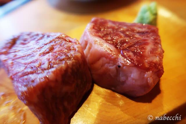 厚切り牛肉わさび添え