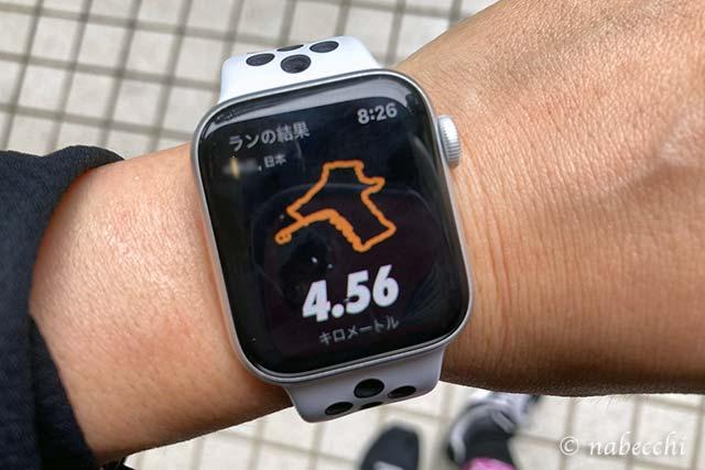 アップルウォッチ Nike Run Club