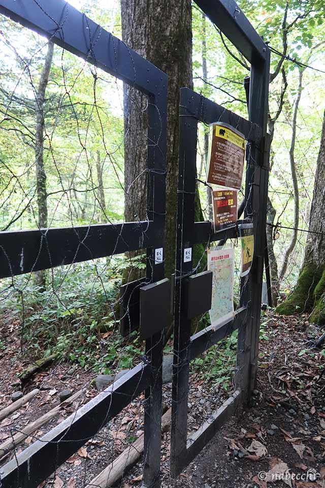 シカ侵入防止柵ゲート